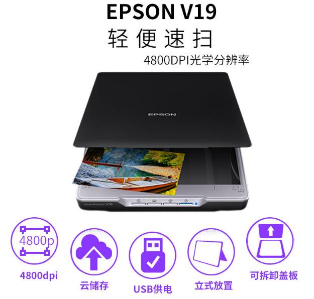 Epson Máy scan Epson và máy quét phẳng A4 di động hỗ trợ USB