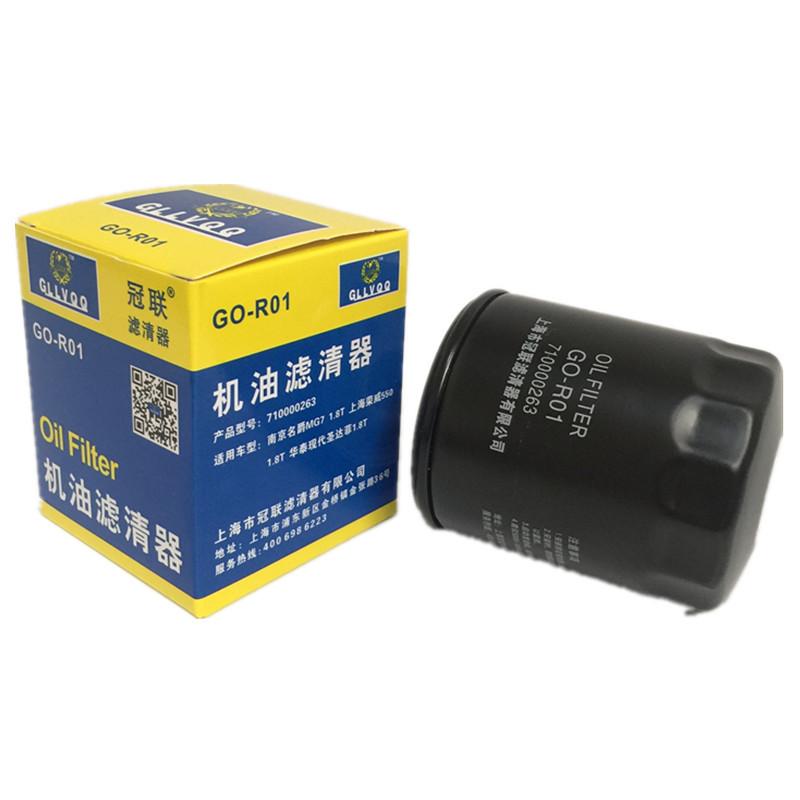 GUANLIAN bộ lọc Roewe 350750550 Huatai Santa Fe 1.8 MG máy lọc dầu Yuntai T600