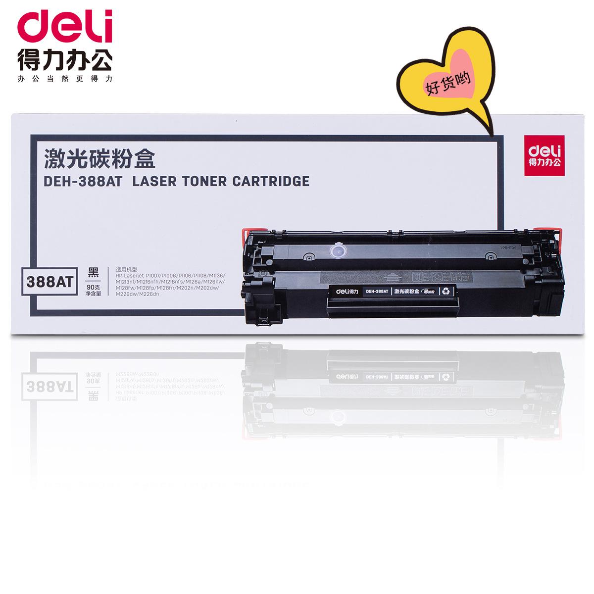 DELI Hộp mực than máy in laser deli Sử dụng tốt máy in bộ chuyển đổi 388AT P1108 / P1007 / M