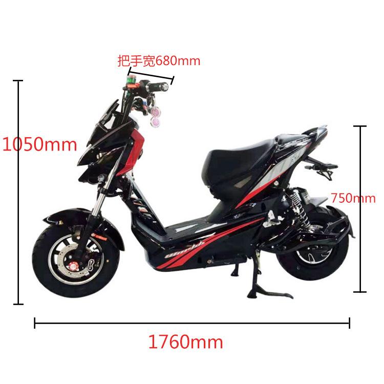 MINGYU xe môtô / xe máy Xe điện mới geek xe máy điện nam nữ với pin 60V72V geek xe điện người lớn