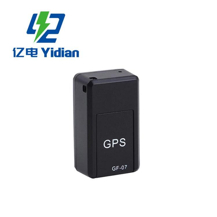 ZHONGXING Thiết bị theo dõi GPS Xe hơi GPS GPS xe định vị GPS định vị vi định vị trộm theo dõi báo đ