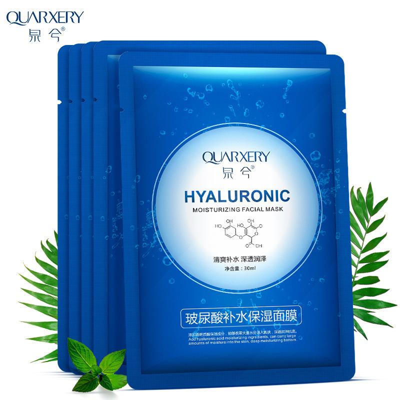 QUARXERY Mặt nạ dưỡng ẩm mùa xuân 兮 hyaluronic acid Authentic dưỡng ẩm miễn phí làm sáng da thu nhỏ