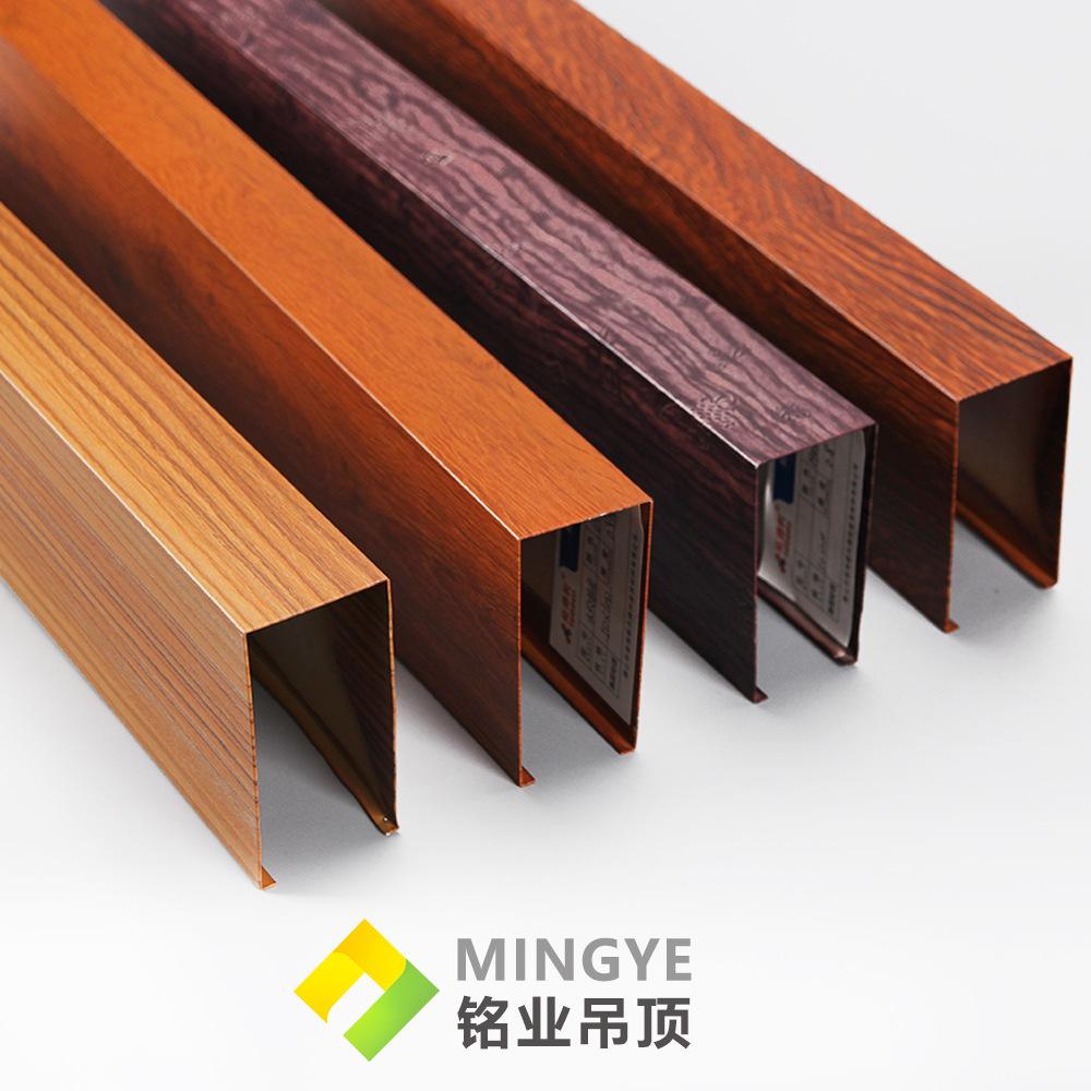 MINGYE La phong trần nhà Trần nhà sản xuất vật liệu trang trí Gỗ màu nhôm nhôm vuông vượt trần Fangt