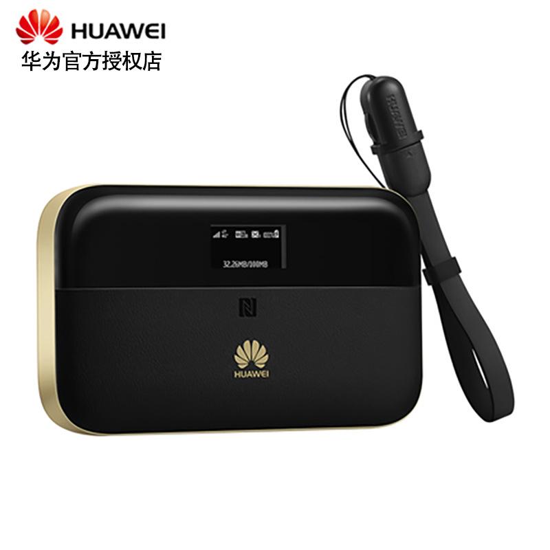 Huawei WiFi di động Bộ định tuyến không dây Huawei Huawei wifi2Pro toàn cầu Bộ định tuyến Huawei di