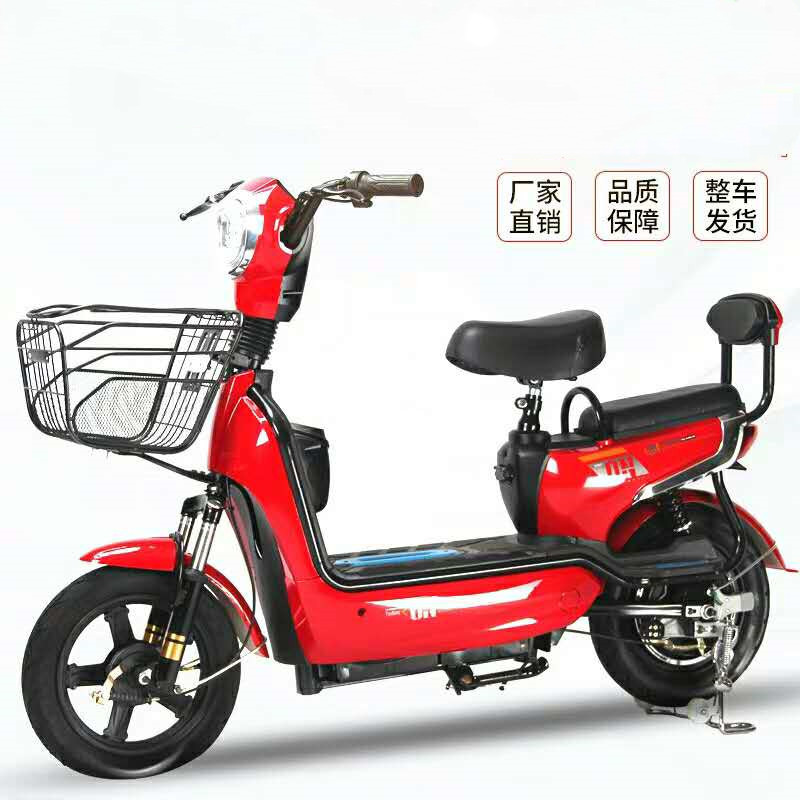 HAOHUI xe đạp điện Nhà máy trực tiếp 48V xe điện pin mini xe người lớn xe đạp điện xe máy tay ga nhỏ