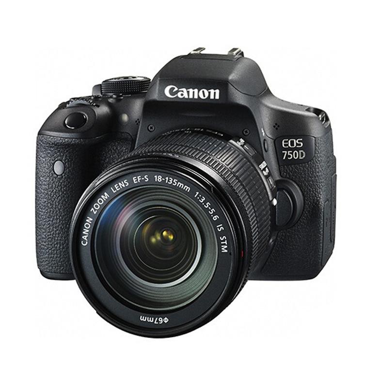 Máy ảnh phản xạ ống kính đơn - máy ảnh DSLR chính hãng