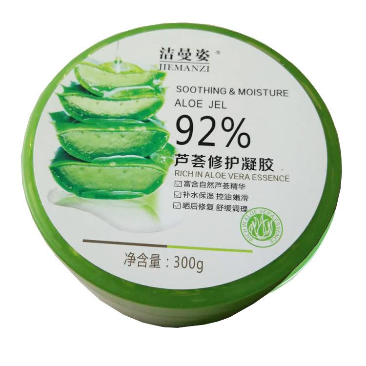 Jie Manzi Mủ nha đam Aloe Repair Gel Aloe Vera Gel Cream Mặt nạ ngủ miễn phí 300g