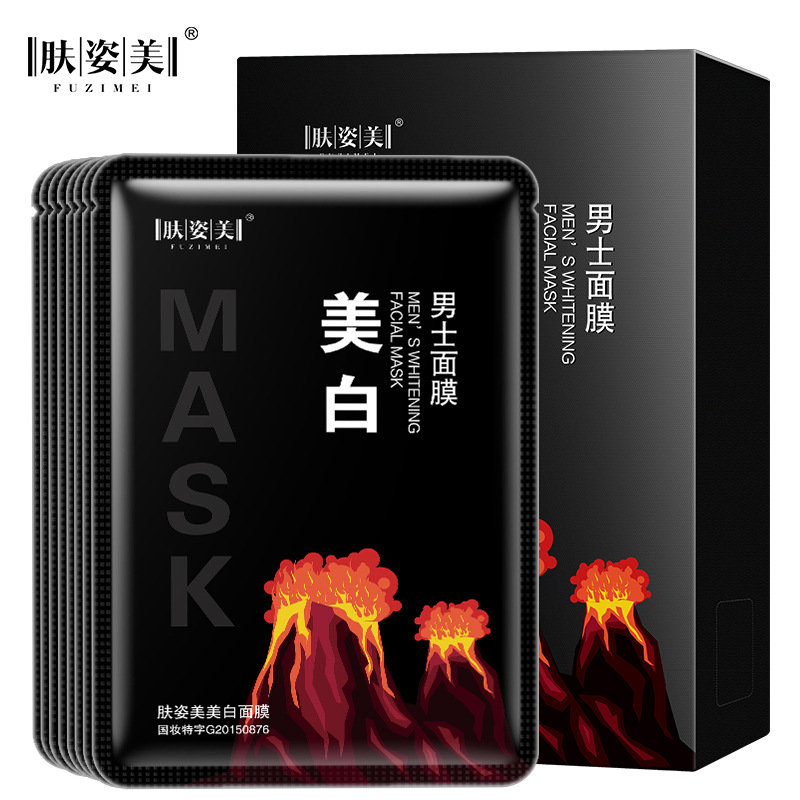FUZIMEI Phái nam Skin Beauty Men Whitening Mask Whitening Moisturising Oil Control Shrinkage Pore Sk