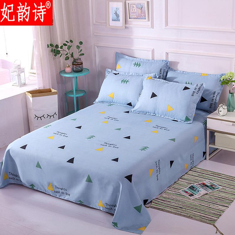 FEIYUNSHI Drap giường Nhà sản xuất bán buôn dày twill chà nhám tăng gấp đôi tấm sinh viên ký túc xá