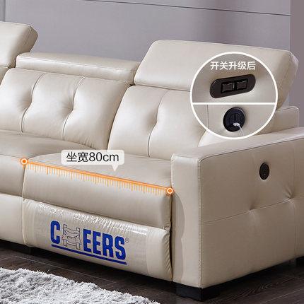 Ghế Sofa CHEERS Ghế sofa hạng nhất Zihua Shi da bò lớp da đơn giản hiện đại kết hợp phòng khách chức