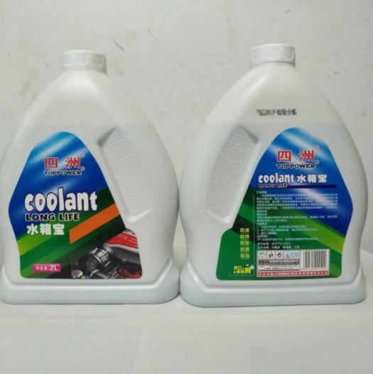 SIZHOU Chất chống đông Bình Châu Ô tô Antifreeze Engine Nước làm mát Bình nước Bao đỏ Xanh Bốn Mùa P