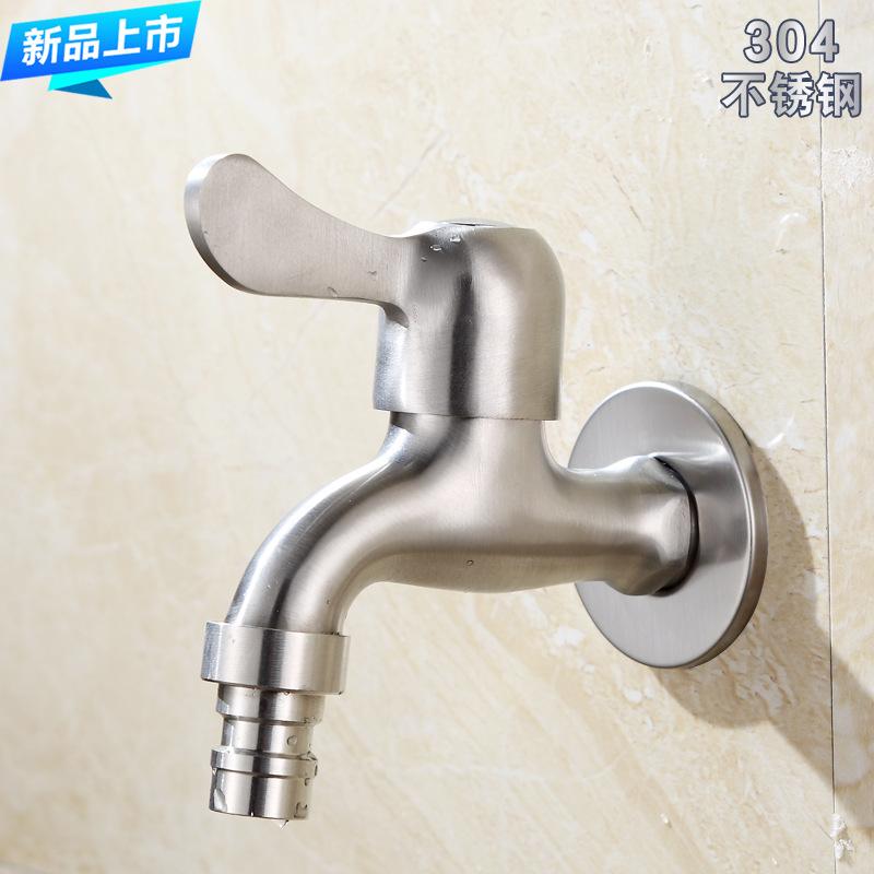 HANMA Vòi nước Kéo dài 304 inox máy giặt vòi vòi mở miệng nhà máy bán buôn ban công tường đơn vòi lạ