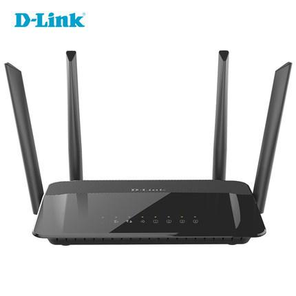 D-Link Modom Wifi Bộ định tuyến không dây Dlink 1200M