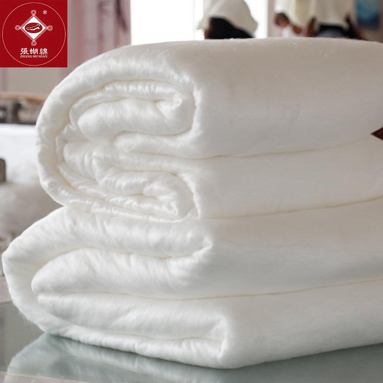 ZHANGHUMIAN Mền tơ tằm Bông lụa được bán buôn lụa tơ tằm là 100 quả dâu tằm phủ kín cho trẻ em điều