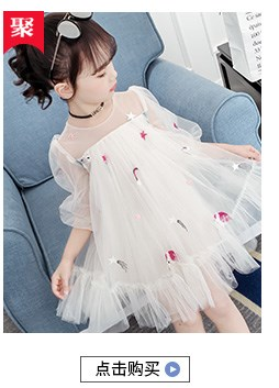 Korean version dress new style children's and girls'skirt 2019 super-foreign little girl's prince