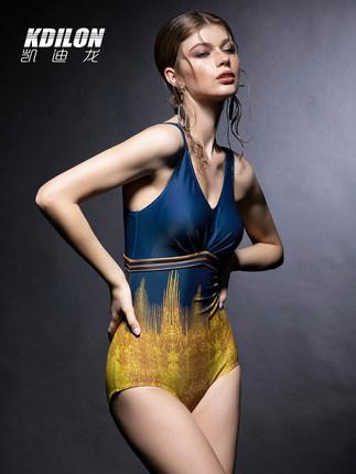 chống thấm nước  kdilon Kaidilong Xiêm kỳ nghỉ bảo thủ áo tắm che bụng gợi cảm là áo tắm mỏng tam gi
