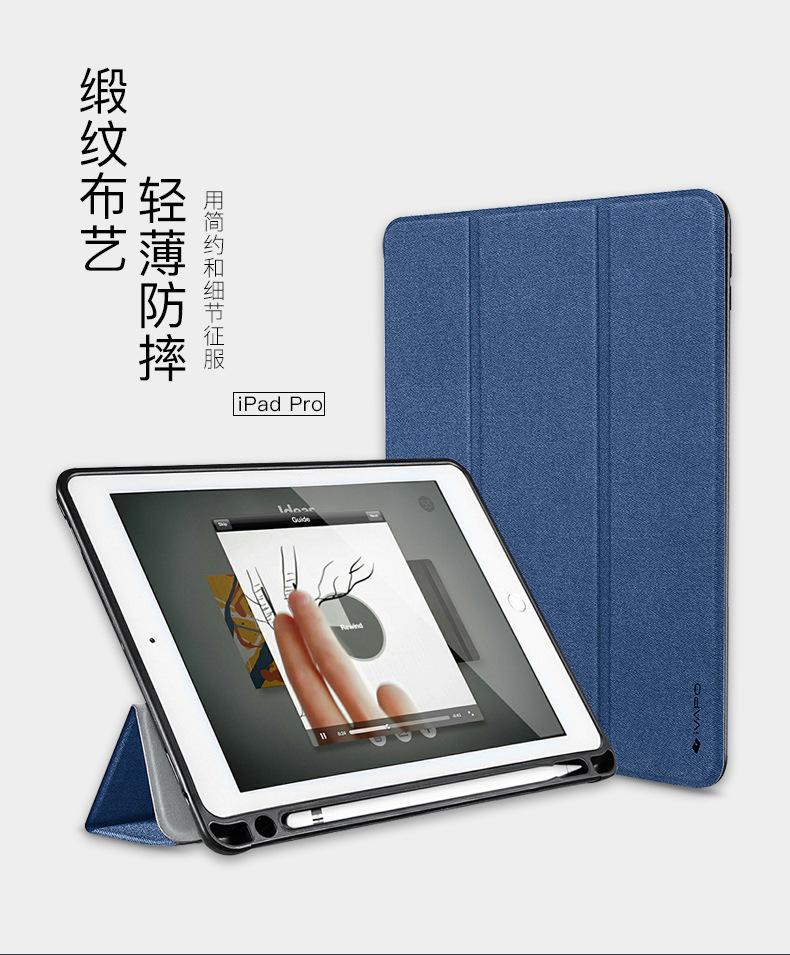 Ringke Bao da máy tính bảng Áp dụng vỏ bảo vệ Apple iPad Pro10.5 với khe cắm bút 12,9 inch 9,7 mới 2