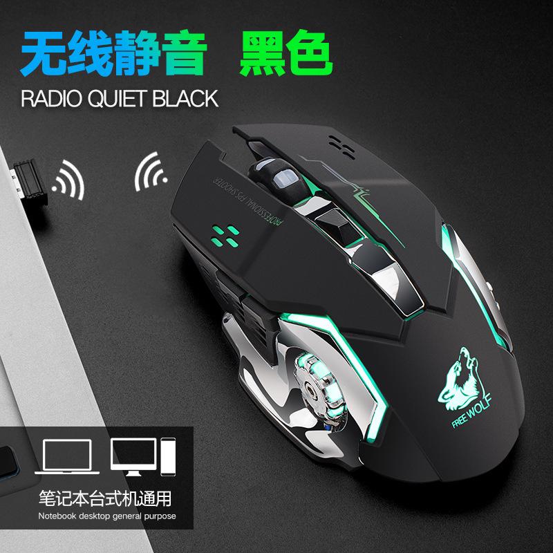 ZIYOULANG Chuột vi tính Miễn phí Wolf X8 Sạc không dây Mute trò chơi được chiếu sáng đầy màu sắc Máy