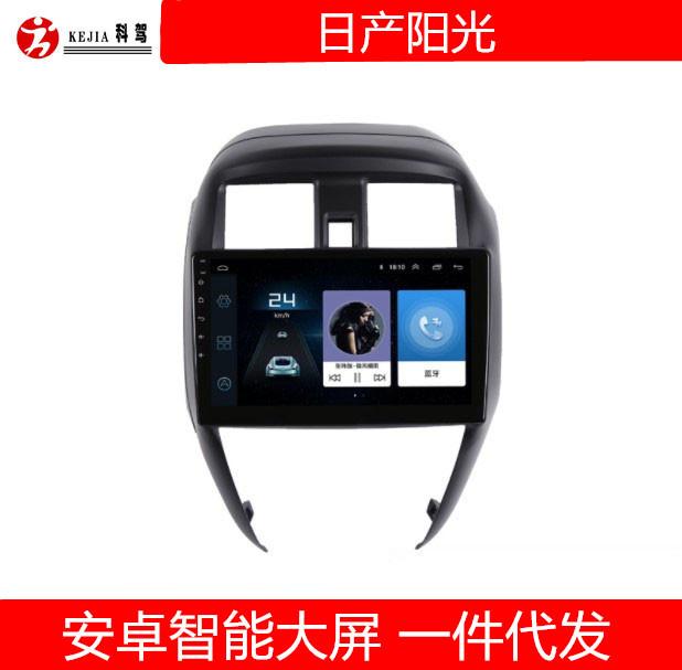 KEJIA Thị trường đồ điện tử định vị Áp dụng cho 11-13-14-17 Nissan cũ nắng mới Android điều hướng mà
