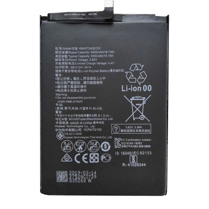 Pin điện thoại Nhà máy sản xuất pin điện thoại di động HB4073A5ECW trực tiếp cho Huawei 1166 Honor 8
