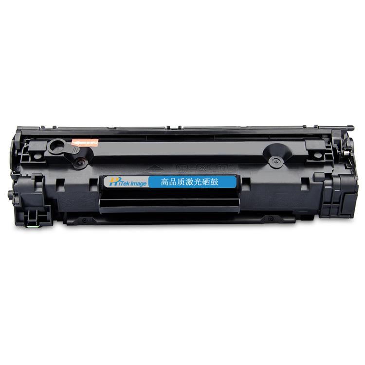 Hitek Image Hộp mực than  HP m126a p1108 Hộp mực HP C388A 388A 88A