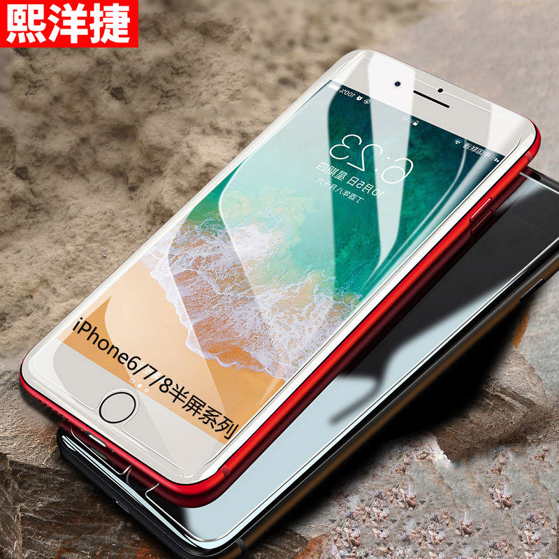 ZHONGXING Miếng dán cường lực Áp dụng phim cường độ iphonex xs max điện thoại di động kính cường lực