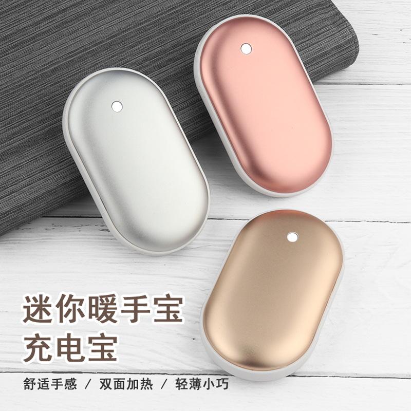LANGFO Pin sạc dự bị Nhà sản xuất ấm tay bán buôn sạc điện thoại di động đá cuội nhỏ