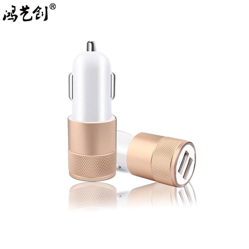 ZHONGXING Đầu cắm sạc xe hơi Sáng tạo Súng nhỏ bằng thép sạc xe hơi Kim loại đôi USB hợp kim nhôm Bộ