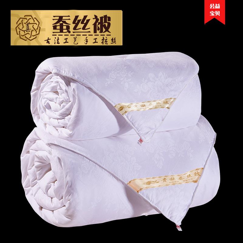 JICAN Thị trường chất lượng sản phẩm Hướng dẫn sử dụng lụa Tiệp Tường là 100% lụa mùa đông chăn lõi