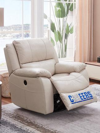 Ghế Sofa CHEERS Chihuahua hạng nhất sofa da ghế đơn Mỹ hiện đại đơn giản chức năng điện lười biếng p