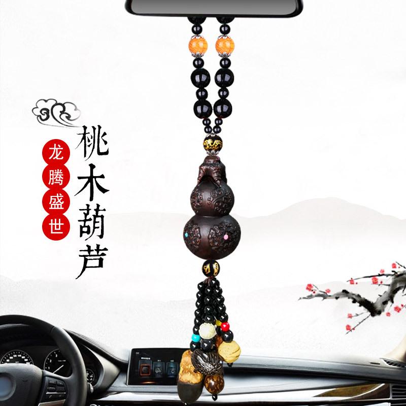 KALATU Đồ trang trí móc treo Mặt dây chuyền xe bầu, đồ trang trí xe bằng gỗ gụ, bùa, mặt dây, đồ tra