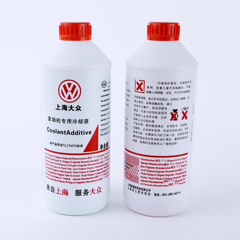CHEJUREN Chất chống đông Thượng Hải Volkswagen gốc bình nước làm mát động cơ chất chống đông -25 ° C