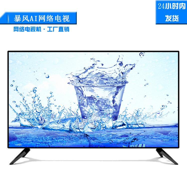 BFTV Tivi LCD / 40 inch mạng wifi TV giọng nói