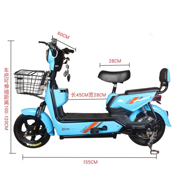MINGYU xe đạp điện Nhà máy trực tiếp mới tiêu chuẩn quốc gia xe điện bảo vệ môi trường người lớn xe