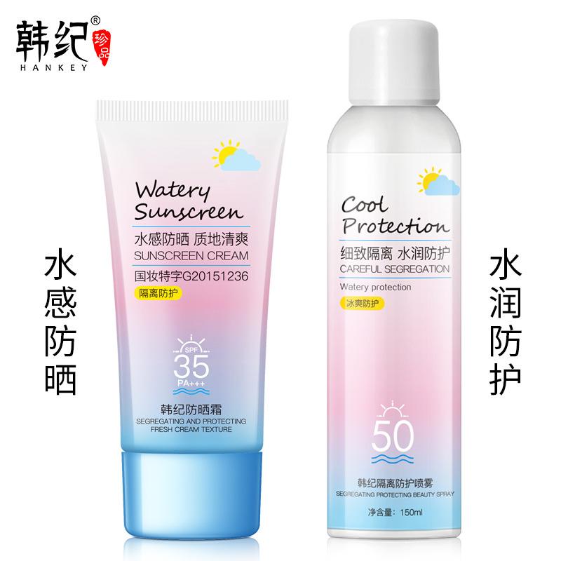 HANKEY chống nắng Han Ji đặc biệt chống thấm nước chống nắng làm trắng da bảo vệ cô lập phun kem chố