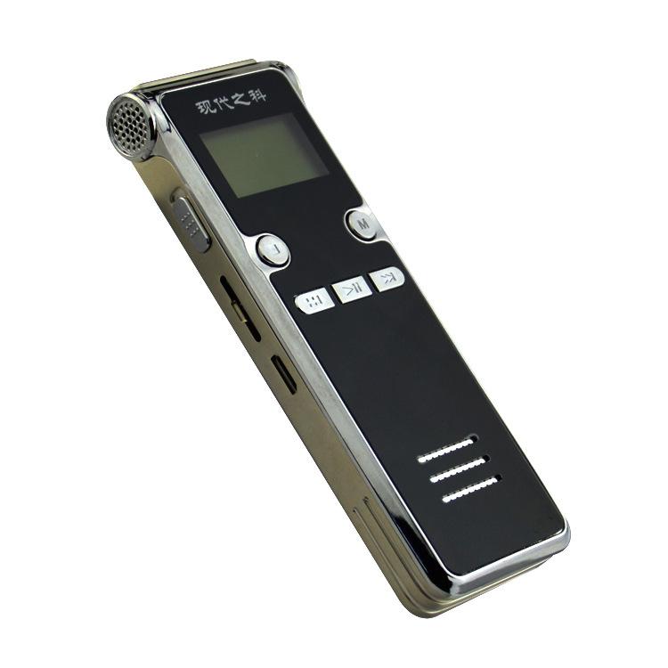 HYZHKE Máy ghi âm đa chức năng chuyên nghiệp Giảm tiếng ồn HD