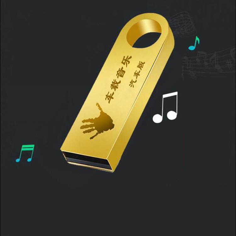 ZHONGXING USB Ưu đãi đặc biệt cho xe ô tô U đĩa Mini 16G rung động bài hát hot 32G Xe không mất USB