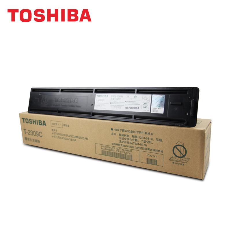 Toshiba Bột than Hộp mực / hộp mực dung lượng thấp T-2309CS chính hãng của Toshiba, cho: 2303A / 280
