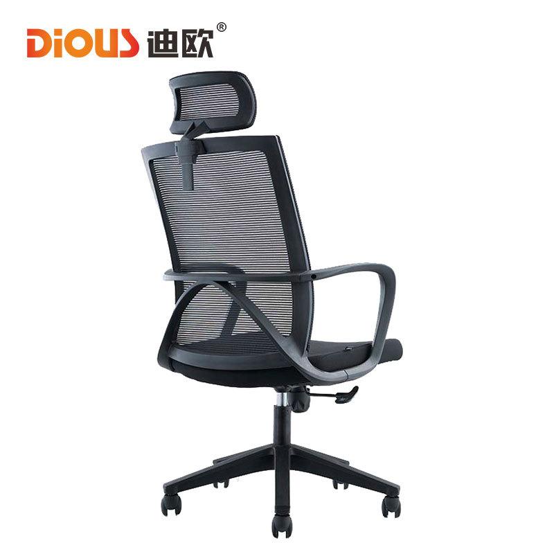 DIOU ghế văn phòng Dio đồ nội thất ghế máy tính ký túc xá ghế học tại nhà văn phòng nhân viên ghế xo