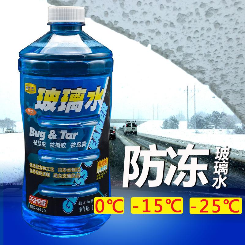 MISAHNKE Nước rửa kính Tự động lau nước thủy tinh nước đại lý đóng rắn thủy tinh 4S cửa hàng nhà sản
