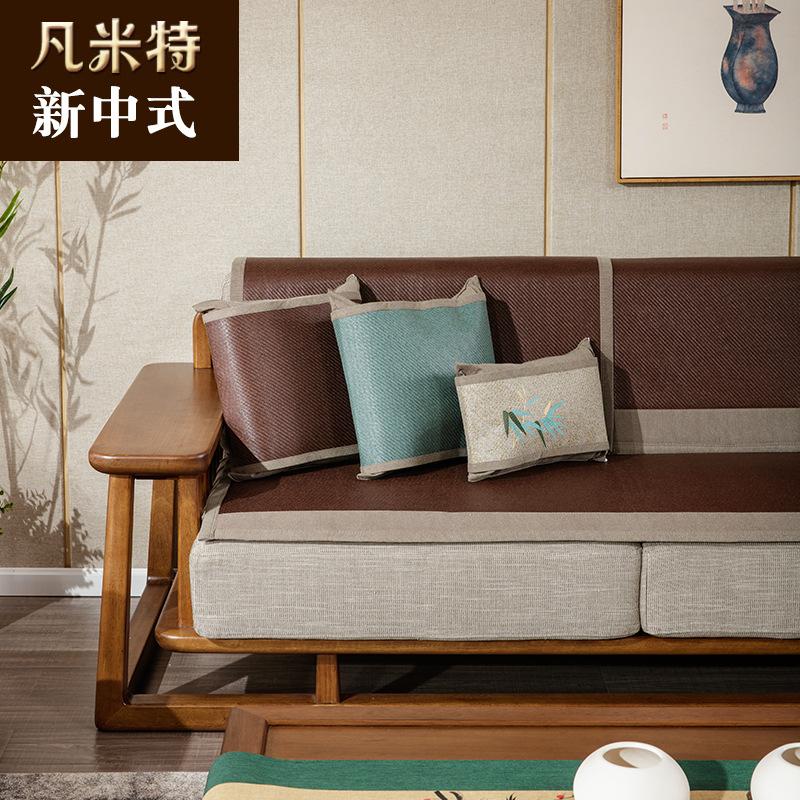 FANMITE Đệm lót SoFa Sofa gỗ rắn đệm mùa hè mát mat mùa hè trượt rắn màu mới phong cách Trung Quốc c
