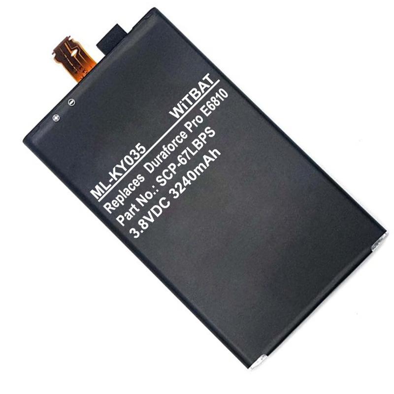 Pin điện thoại Áp dụng cho pin điện thoại di động Duraforce Pro E6820 E6810 SCP-67LBPS