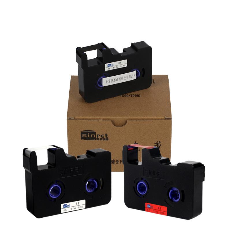 SERD Ruy băng số dòng Sain Reid ruy băng ống vỏ số TR-80B (độc quyền T800 | T900)