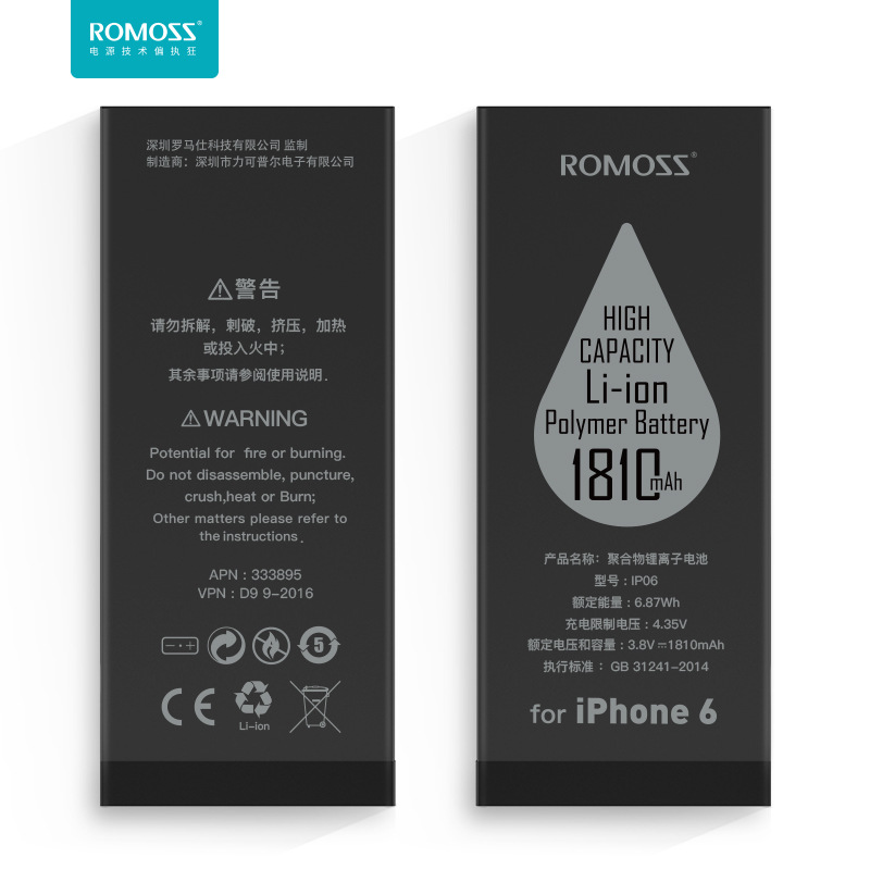 Pin điện thoại ROMOSS Romans thay thế pin cho pin điện thoại di động Apple iphone6S 6plus 6Splus
