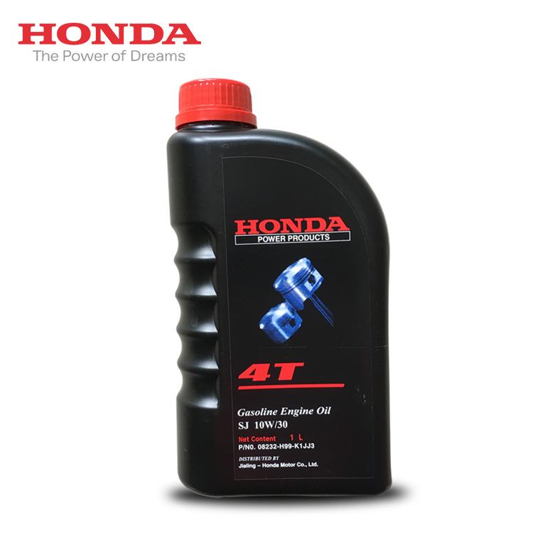 Thị trường bảo dưỡng Dầu động cơ Honda 4T Máy làm vườn bốn thì máy bơm dầu máy bơm dầu Máy cắt cỏ Má