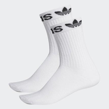 Vớ trẻ em  Adidas chính thức adidas clover LIN CUFF CRW 2P vớ nam và nữ ED8730