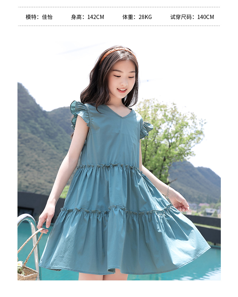 Girls'Skirts, Children's Style, Summer Dresses, New Kids' Summer Slim Leisure