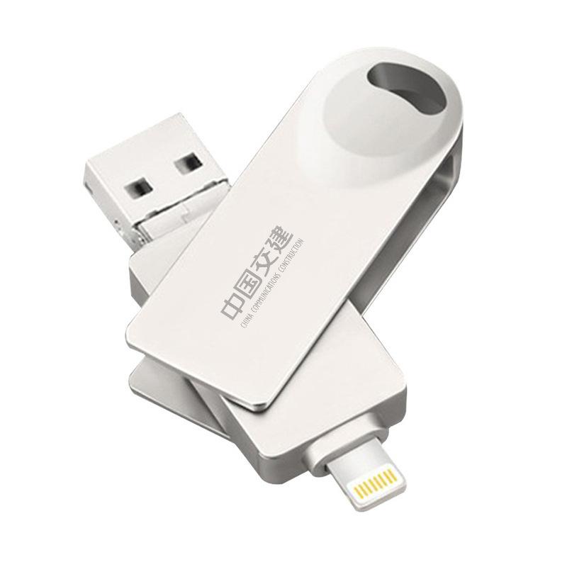 ZHONGXING USB u tùy chỉnh đĩa ba trong một điện thoại di động U đĩa cho Apple Android usb kim loại x