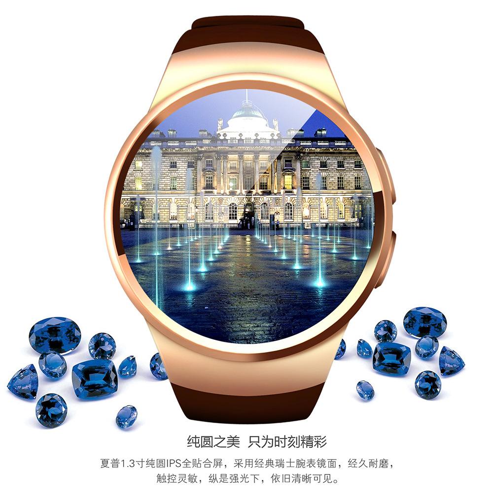 JSBP Đồng hồ thông minh thẻ đồng hồ thông minh JSBP KW18 đồng hồ thể thao bước nhịp tim Bluetooth ch