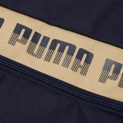 T úi xách nam cao cấp PUMA Ba lô chính hãng PUMA Hummer chính hãng 075592